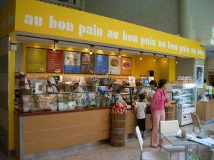 タイの病院のパン屋さん
